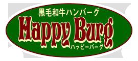 ハッピーバーグ高崎倉賀野店