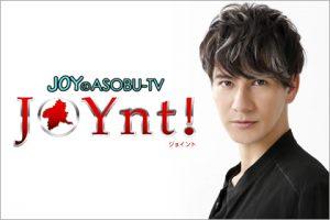 群馬テレビ Joynt!