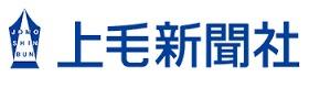上毛新聞社